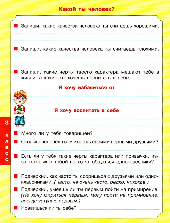 Портфолио Ученицы 10 Класса Образец